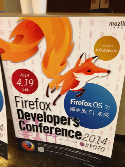 Firefox Deveopers Conference 2014 in Kyoto